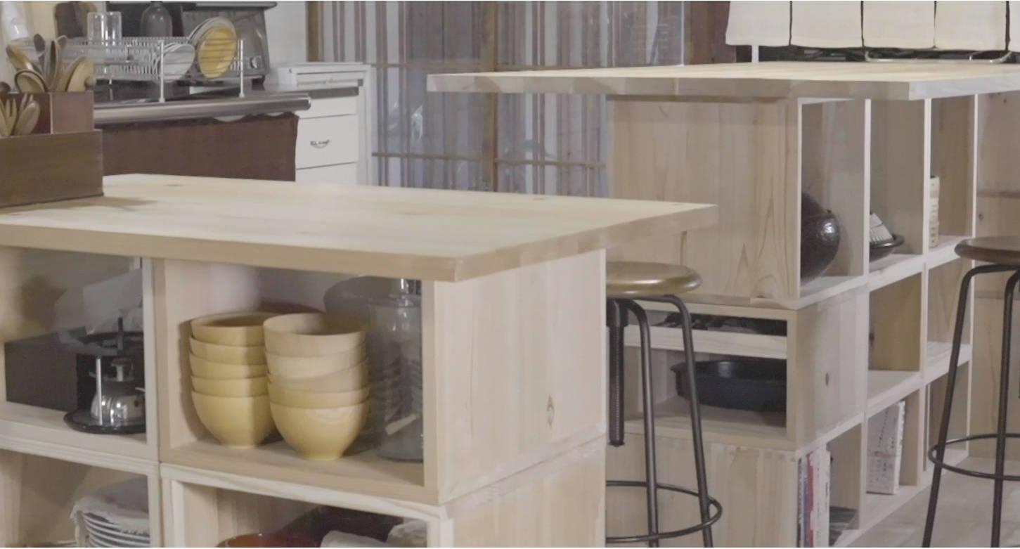 もくわく 国産 家具 収納 杉 カスタマイズ DIY
